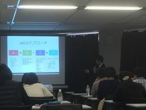 日総研大阪
