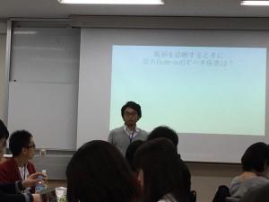 J-HAPPY講義