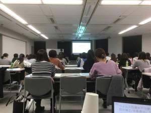 日総研セミナー2018
